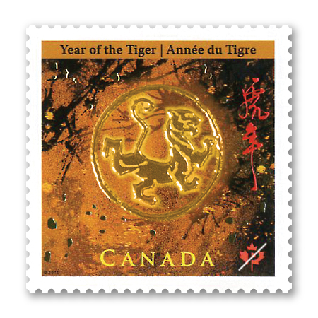 Year Of The Tiger Canada Post