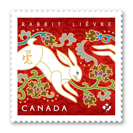 Year Of The Rabbit Canada Post