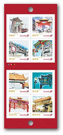 Chinatown Gates Canada Post
