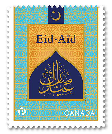 timbre canada Eid_stamp