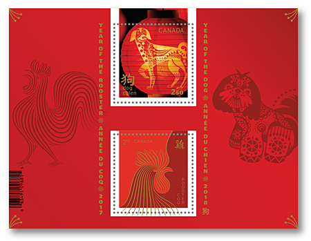 Year of the Dog | Canada Post