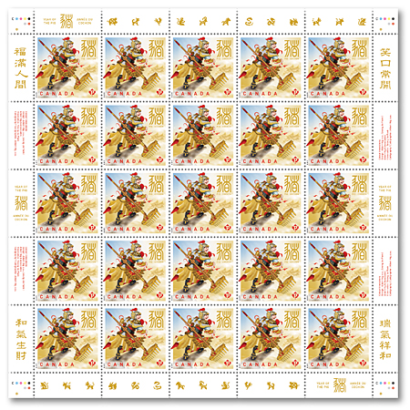 year-of-the-pig_Pane-25-stamps