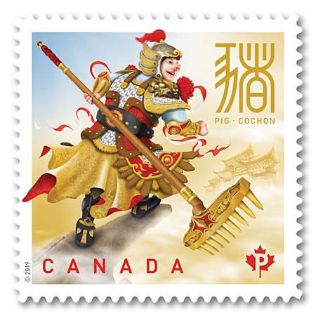 Announcements Canada Post