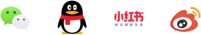 WeChat, QQ, Xiaohongshu, and Sina Weibo.