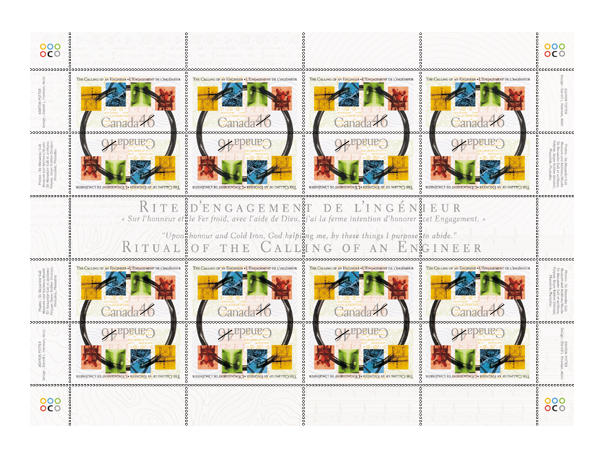 Pane of 16 stamps