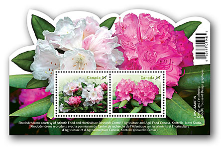 403730145 - Souvenir sheet of 2 stamps