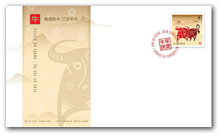 403727121 - Official First Day Cover (OFDC)