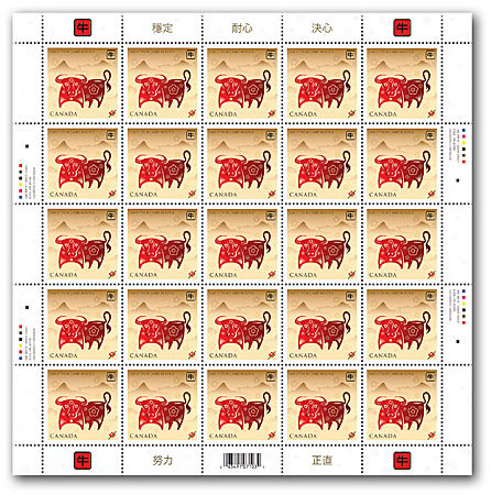 403727107 - Pane of 25 stamps