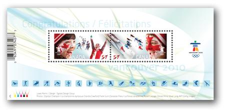 Timbres Officiels (Canada) des Jeux Olympiques de Vancouver 2010 2010_Olympic_Closing_Souvenir_Sheet_2