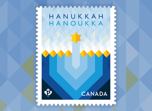 Canada Post releases Hanukkah stamp recognizing eight-day Festival of Lights